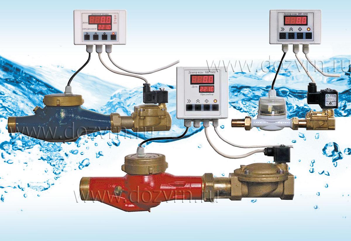 Дозатор жидких компонентов, химических добавок и воды