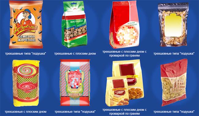 Расфасовка сыпучих продуктов: фасовочное оборудование «меркурий» для фасовки и упаковки - «рмк»