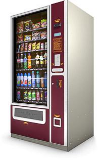 Автоматы для продажи фасованных продуктов foodbox « uvenco