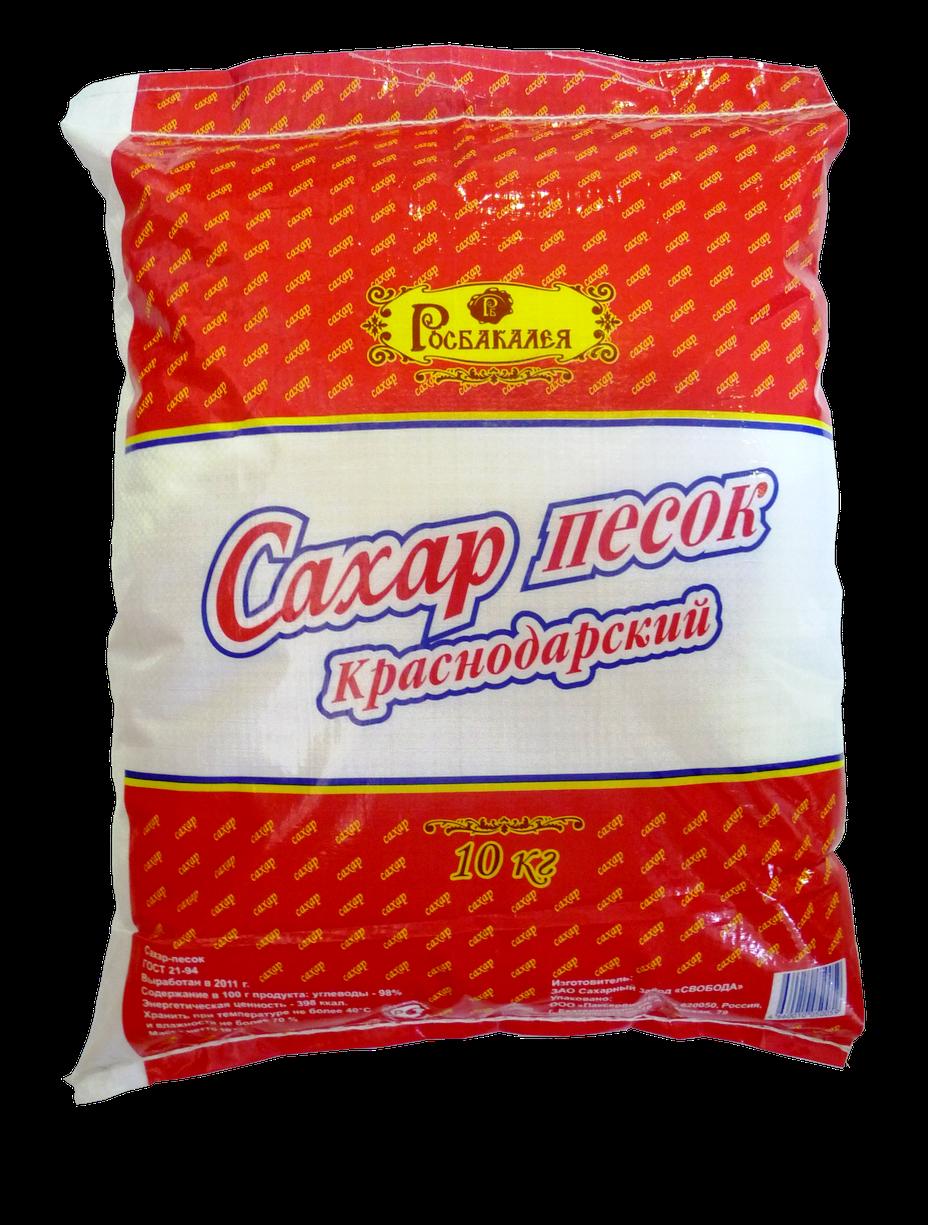 Фасовка - доставка сахара цены - купить сахар оптом шугар лэнд екатеринбург, тюмень, иркутск