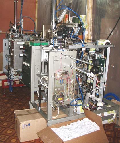 Упаковка продукции интекс производства компании инертекстиль корп