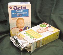 «пакет» 1-1999: упаковка молочных продуктов