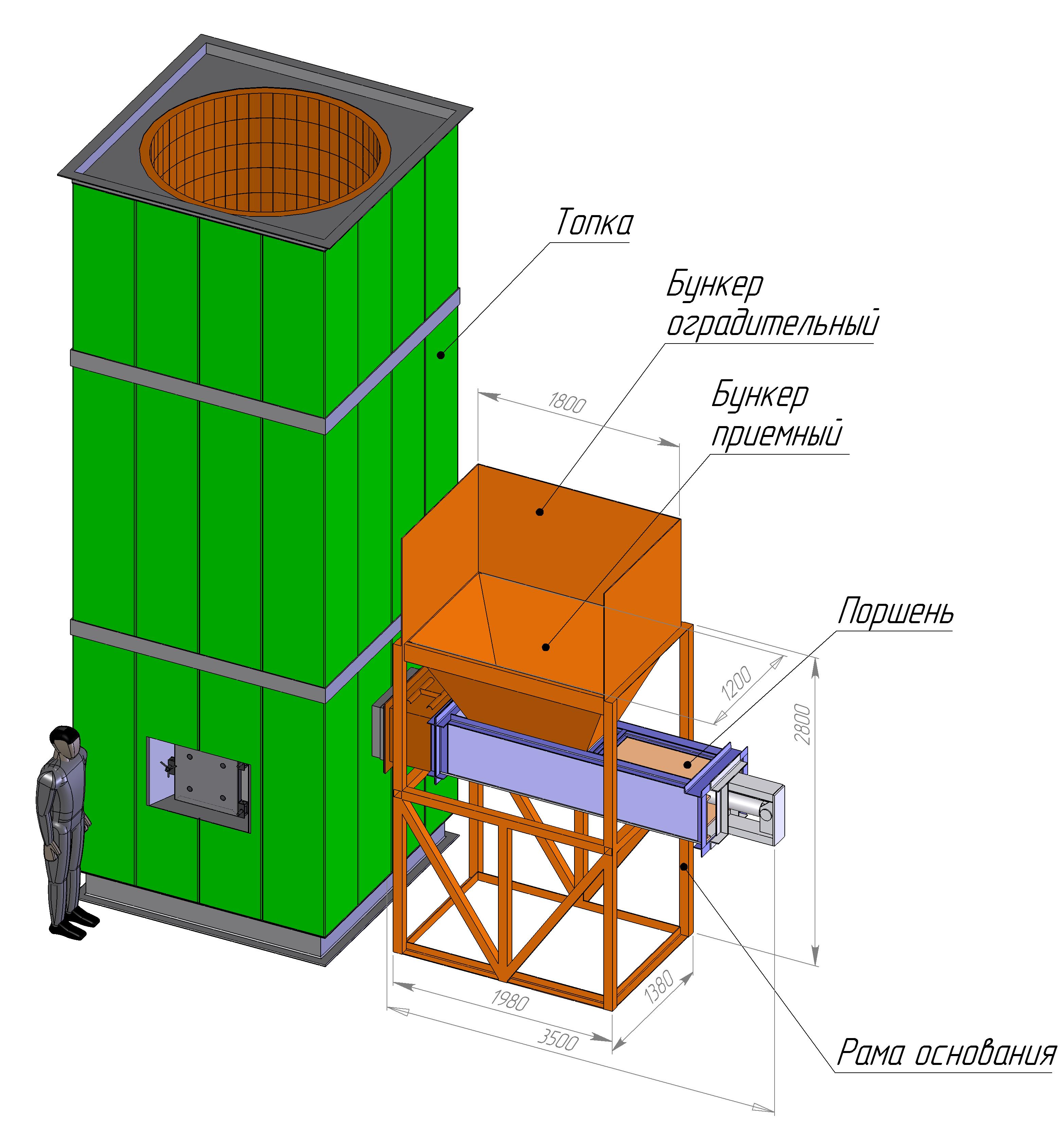Устройство подачи крупнофракционного топлива