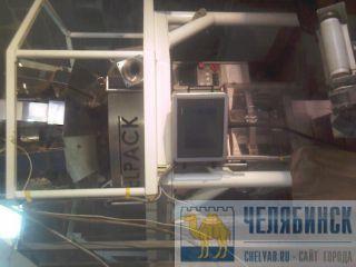 Машина упаковочная с мультиголовочным дозатором(10 ковшей). челябинск он-лайн