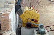 Питатель трубчатый - каменная дробилка, каменная дробильная машина, горная дробилка